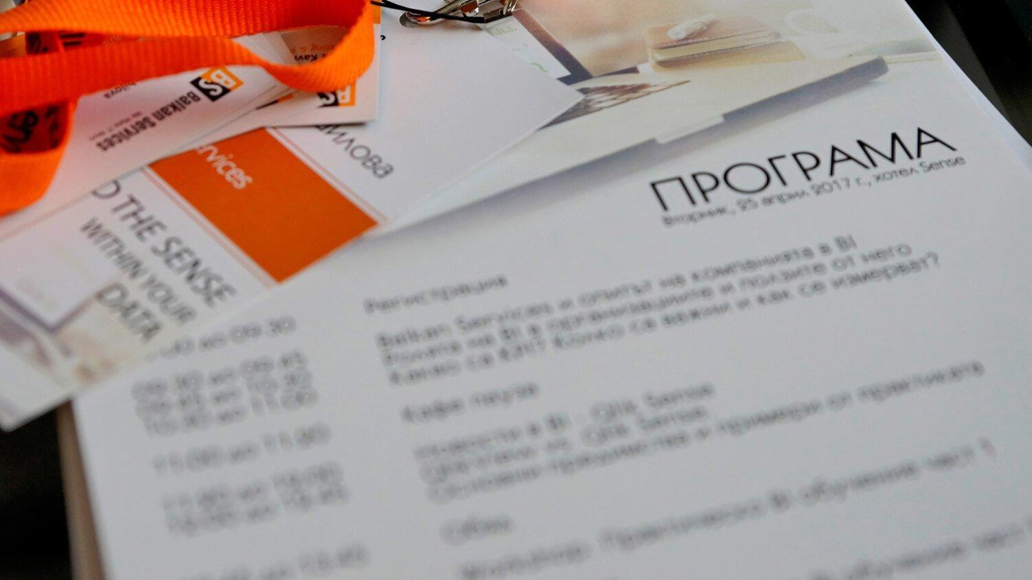 Financial Planning Using LucaNet—Transparent and Flexible Management - Balkanservices.com