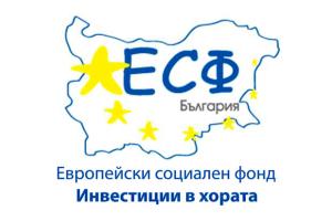 "Balkan Services спечели проект за съфинансиране по ОП ""Конкурентноспособност"" на свои клиенти - стар"