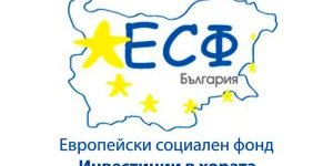 """Balkan Services wins a project with co-financing under OP """"Competitiveness"""""""