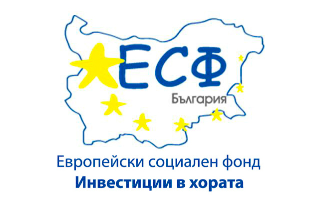 Safety Work Standards Project Proposals Submitted by Balkan Services Were Approved - Balkanservices.com