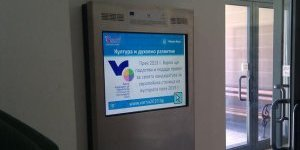 Balkan Services implemented a new platform for providing wide citizen access and promotion