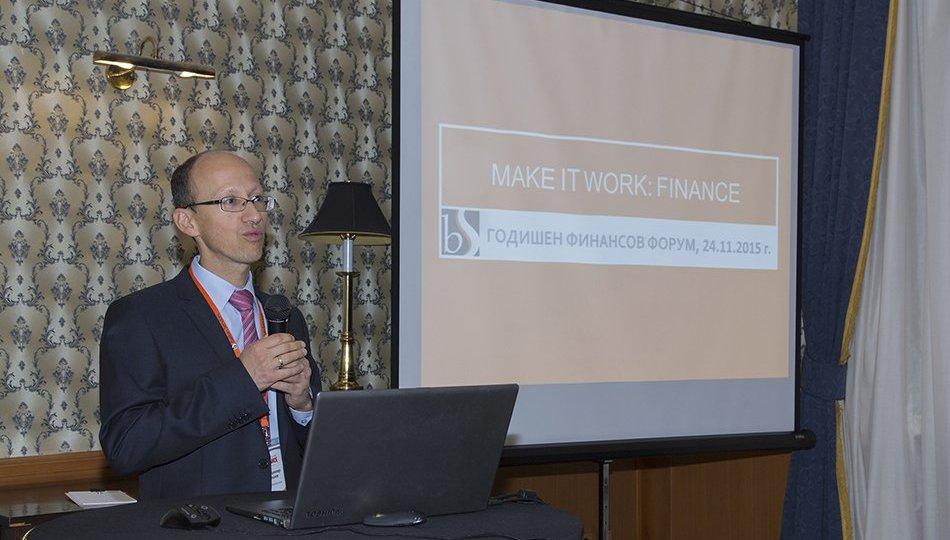 Форумът Make IT Work: Finance 2015 с фокус на облачните технологии