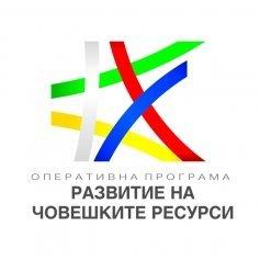 "Balkan Services спечели финансиране по процедура ""Ново работно място"""