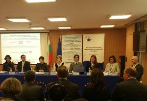 """Balkan Services на Четвъртата кръгла маса """"Икономически подем чрез износ на ИКТ продукти и услуги"""""""