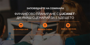LucaNet Helps Organizations to Plan Effectively  - Balkanservices.com
