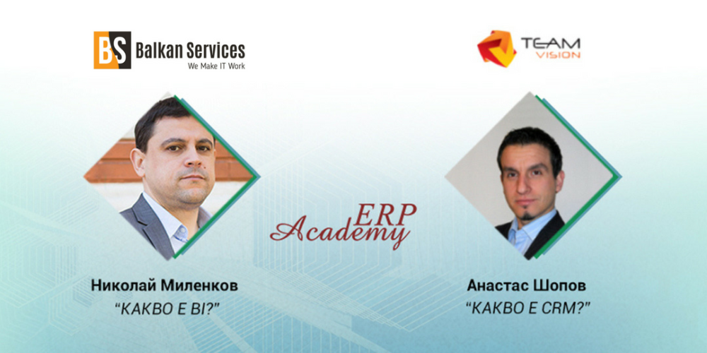 Balkan Services представя BI системите в SoftUni