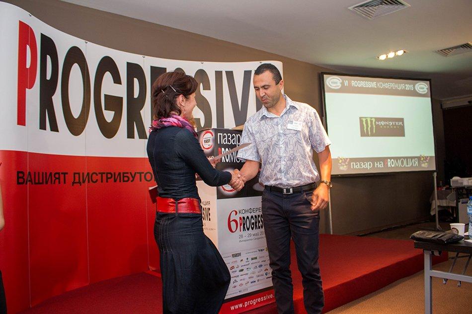 Visitors to VI PROGRESSIVE Conference will meet using a special application - Balkanservices.com