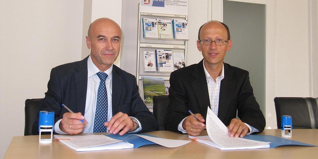 Balkan Services внедри вертикално CRM решение в Немската камара в България