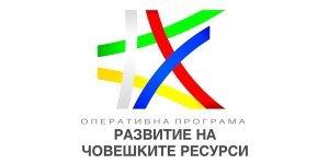 Balkan Services won an EU project - Balkanservices.com