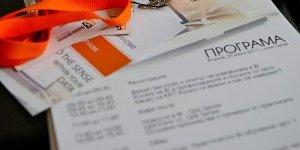 Финансово планиране с LucaNet – прозрачно и гъвкаво управление - Balkanservices.com