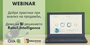 Webinar + Live Demo of the BI Product Retail.Intelligence - Balkanservices.com