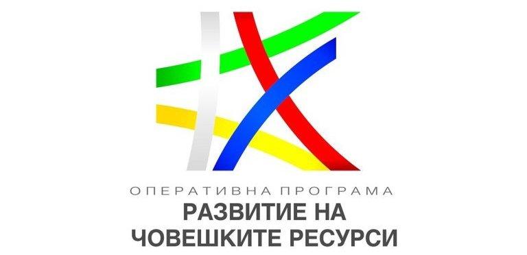 "Balkan Services приключи проект по процедура ""Ново работно място"" - Balkanservices.com"