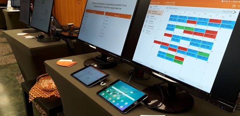 Balkan Services разкри ползите от бизнес софтуера на фoрума Digital Transformation Pharma 4.0 - Balkanservices.com