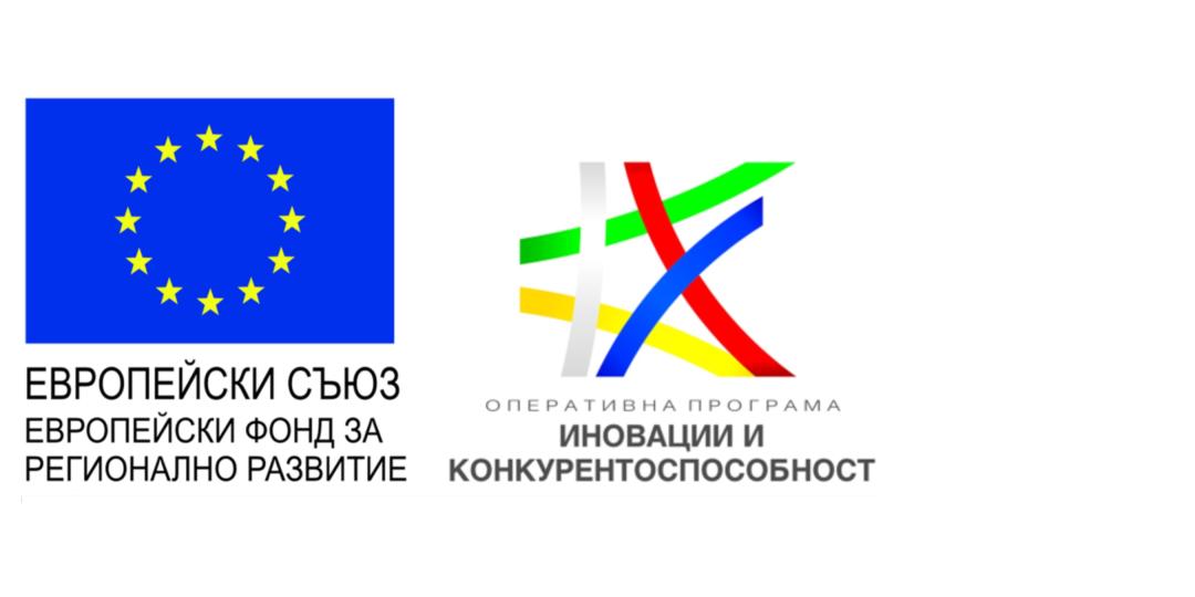 Balkan Services спечели проект по Оперативна програма