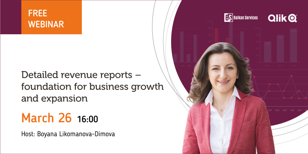 Free webinar 'Revenues in detail – a base for growth and expansion' - balkanservices.com