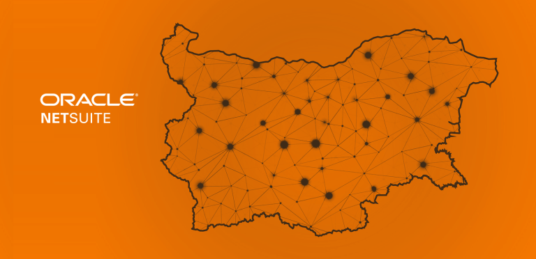 Balkan Services has completed the sixth implementation of the Bulgarian localization for NetSuite