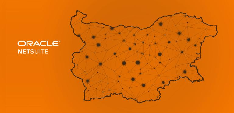Balkan Services приключи шесто внедряване на разработената българска локализация за NetSuite - balkanservices.com