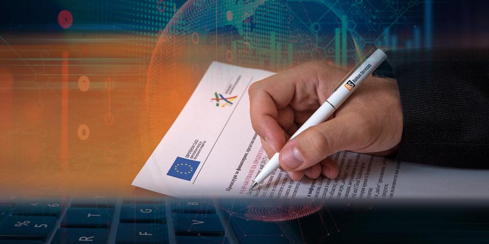 Balkan Services е одобрен доставчик на ИКТ услуги по ваучерна програма за МСП - Balkanservices.com
