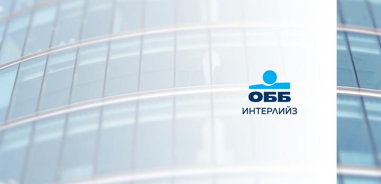 balkan-services-priklyuchi-uspeshno-bi-proekt-v-obb-interliyz-balkanservices.com