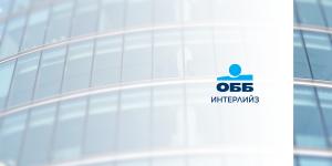 Balkan Services приключи успешно BI проект в ОББ Интерлийз - Balkan Services