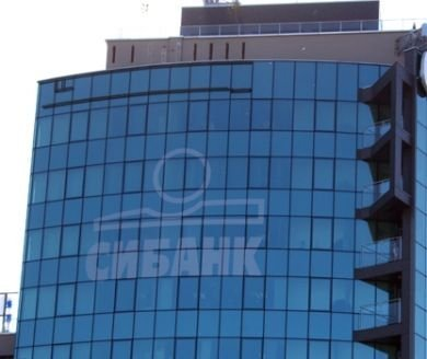 Cibank works with the system Atlantis ERP Financials