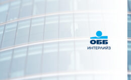 obb_interliyz_digitalizira_reportinga_s_bi_sistema_qlik_sense-balkanservices.com