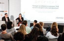 Как Агенция за събиране на вземания автоматизира 70% от репортинга си за 4 месеца - balkanservices.com