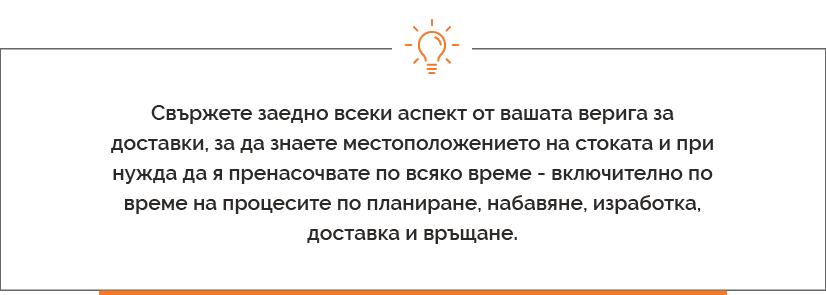 Съвет за ритейл сектора 4 - balkanservices.com